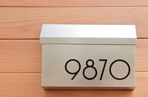22.) Replace your old house numbers with modern fonts.
